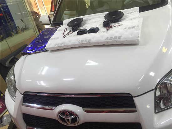 声音之旅-丰田RAV4升级以色列摩雷玛仕舞 大能隔音走起