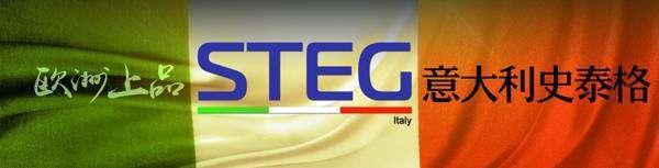 意大利史泰格