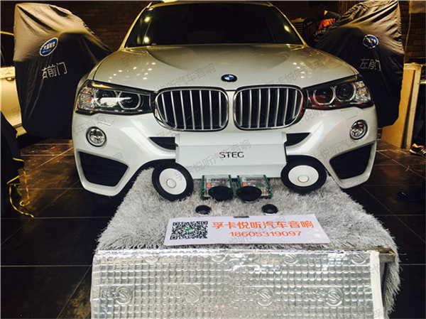 BMW宝马yabo亚博体育苹果下载升级意大利史泰格|听吧!音乐正在你耳中跳动