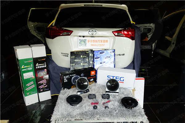 丰田RAV4亚博体育竞彩app下载yabo亚博体育苹果下载升级意大利史泰格 |SUV的华丽蜕变