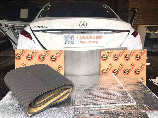 亚博体育app官方下载 奔驰C200L 全车沥青清理|全车拉脱维亚赛伦科特隔音