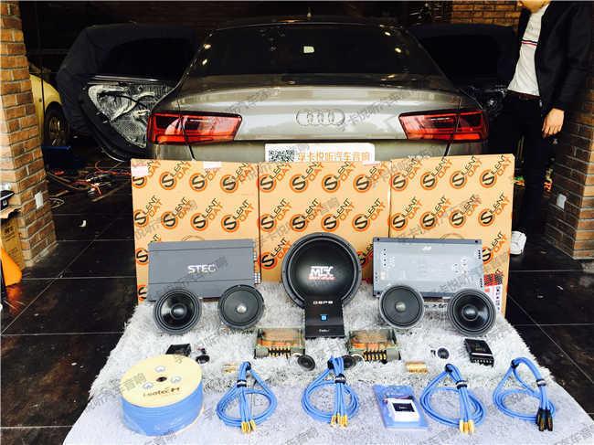 奥迪A6与德国HI-END终极发烧音响德国布莱克斯相遇|赛伦科特豪华隔音