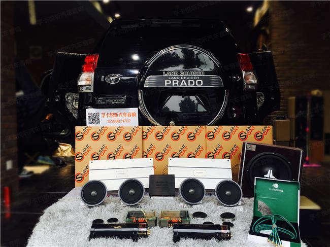 丰田普拉多Hi-ENDyabo亚博体育苹果下载终极发烧器材德国布莱克斯