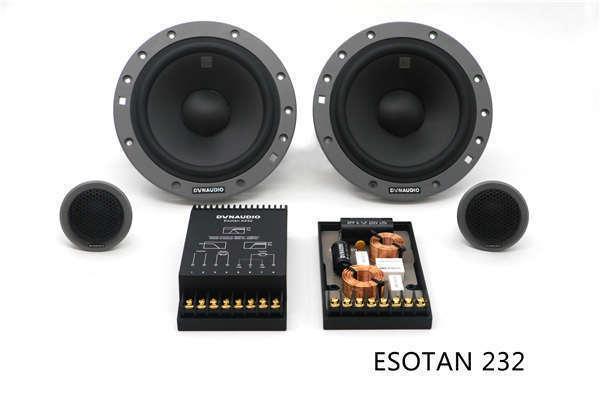 丹麦丹拿ESOTAN 232两分频套装