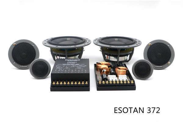 丹麦丹拿ESOTAN 372三分频套装