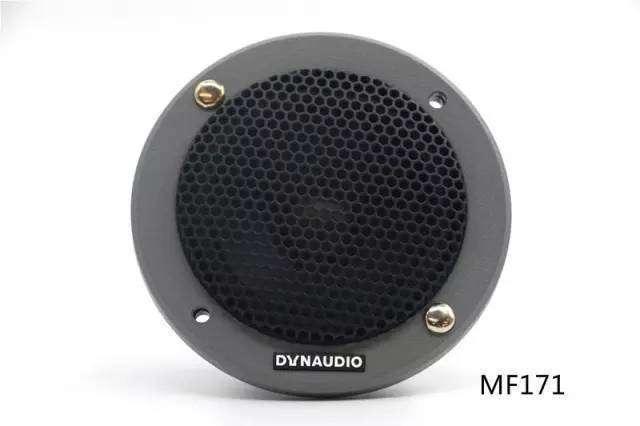 丹麦丹拿 MF 171中音单元