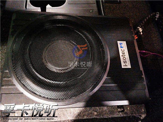 济南大众途观汽车音响升级|改装丹拿喇叭|dsp8|大能
