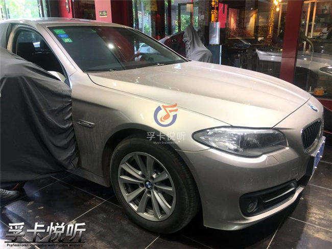 亚博体育app官方下载宝马520i亚博体育竞彩app下载yabo亚博体育苹果下载专车专用德国艾索特W2+M4