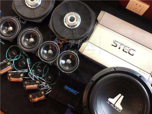 宝马5系汽车音响改装升级|摆脱原车乏味音质|济南孚卡悦听