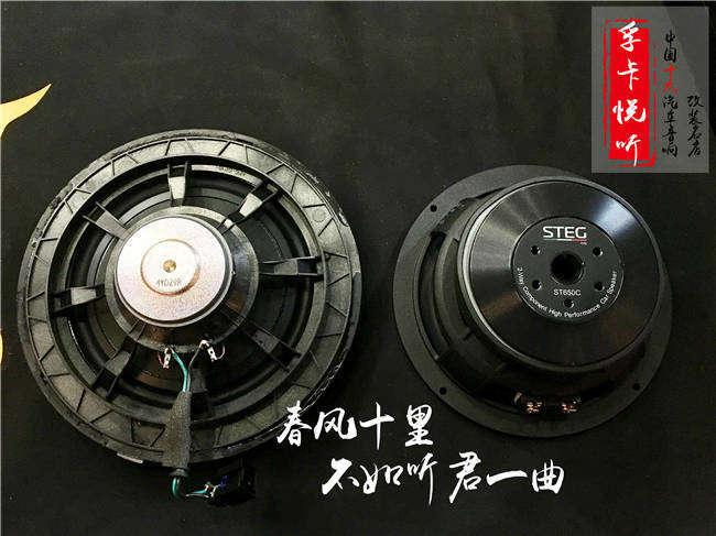 济南奔驰c260汽车音响改装升级意大利史泰格三分频 爱威自带功放dsp