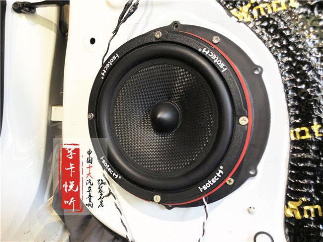 济南荣威i6车载喇叭升级意大利史泰格ms650c汽车音响