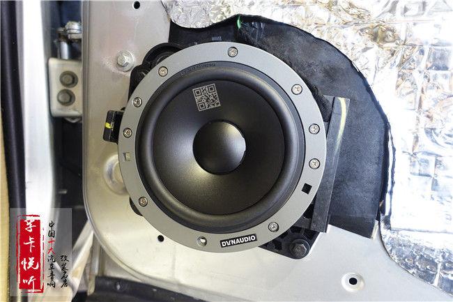 济南别克gl8汽车音响改装升级丹麦丹拿232汽车喇叭