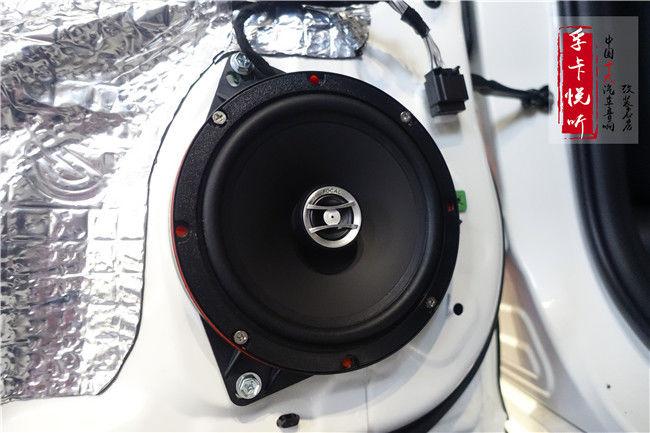 济南丰田皇冠汽车音响改装升级法国劲浪汽车喇叭 赛伦