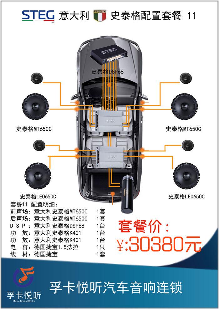 意大利史泰格亚博体育竞彩app下载yabo亚博体育苹果下载套装30380元