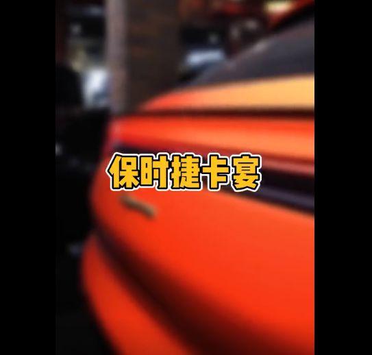 亚博体育app官方下载保时捷卡宴亚博体育竞彩app下载yabo亚博体育苹果下载升级
